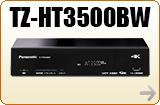 TZ-HT3500BW