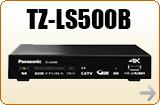 TZ-LS500B