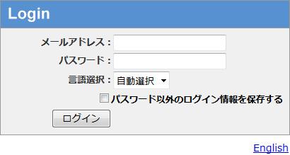 旧システムのメールを取得