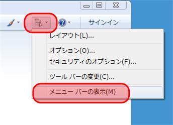 Windows Live メール 新規アカウント設定3