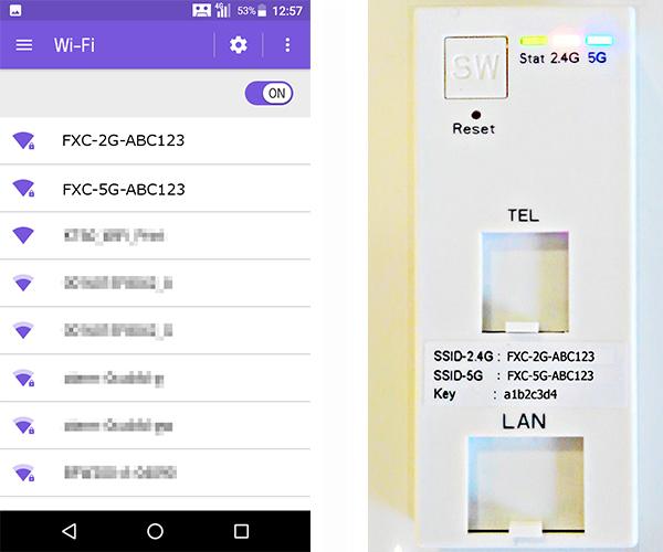 「Wi-Fi」がONになっていることを確認し、「Wi-Fi」一覧からアクセスポイントの「SSID」をタップ