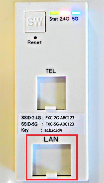 アクセスポイント正面下のLANポート