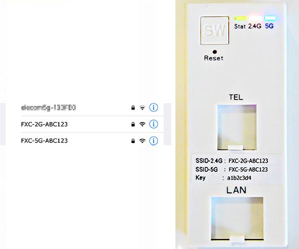 「ネットワークを選択」一覧からアクセスポイントの「SSID」をタップ