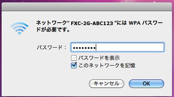 「パスワード」入力欄に、アクセスポイントの「Key」を入力し「OK」をクリック