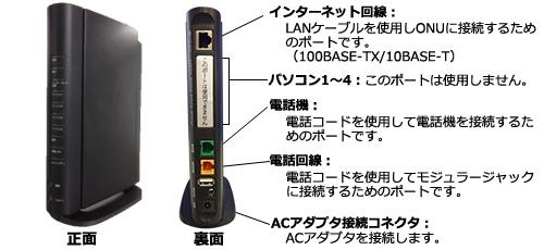 WMTA2.0C