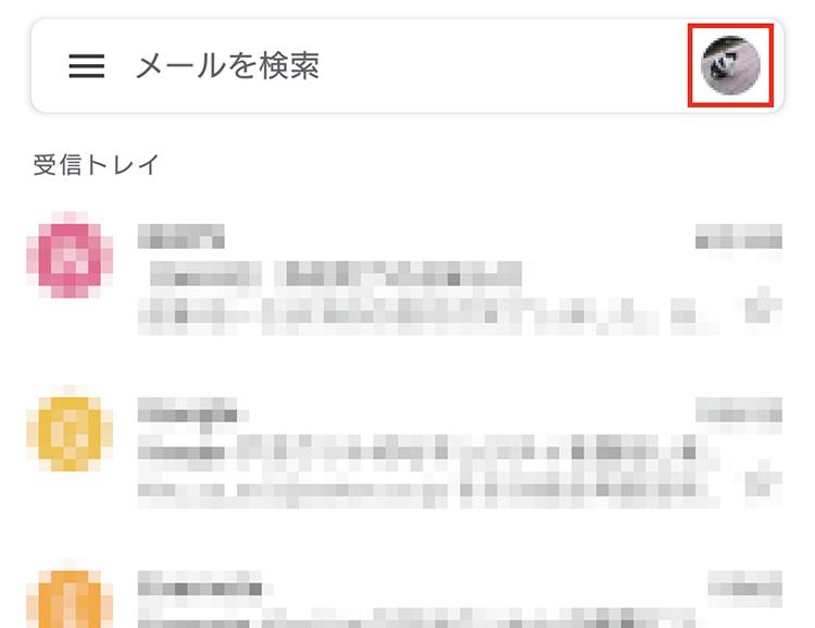 Android端末 メール設定13
